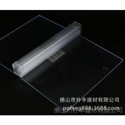 4mm透明U型锁扣实心板
