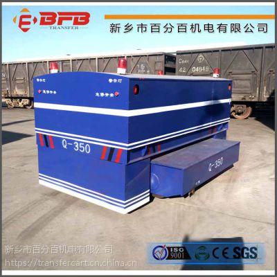 供应用于工厂车间的50t卷材运输工具搬运车