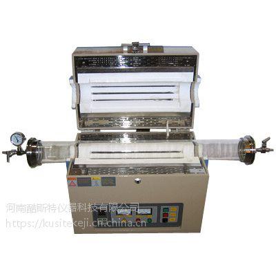 供应酷斯特科技1400℃高温 真空管式炉 气氛管式炉 管式气氛炉烧结炉