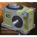 供应亿岗DF凸缘型凸轮分割器 45DF 60DF 70DF 80DF 110DF...250DF