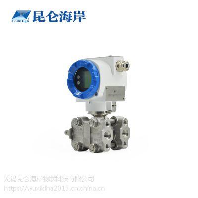 无锡昆仑海岸智能型单晶硅差压变送器JYB-D3151OAH1E1B1G2价格优惠