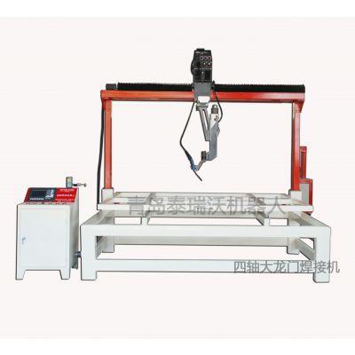 泰瑞沃 自动焊 四轴大龙门焊接机