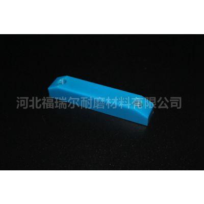 福瑞尔尼龙垫块加工,机械强度高尼龙配件加工,机械强度高HDD