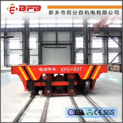 专业生产KPD低压轨道牵引平板拖车 加装短路安全防护装置 ***