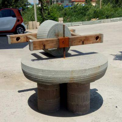 石磨面粉机 全自动设备 石磨面粉 全麦粉 小麦清粮机 水洗甩干机 自动上料系统
