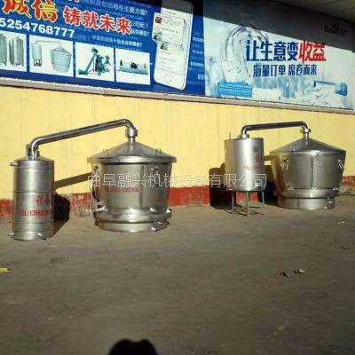 800斤农村酿酒设备 酿酒蒸馏设备 半封闭式蒸酒设备报价