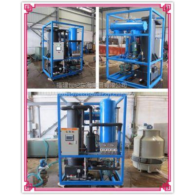 50吨 厂家直销 制冷设备公司 制冰机 工业商业用 管冰机