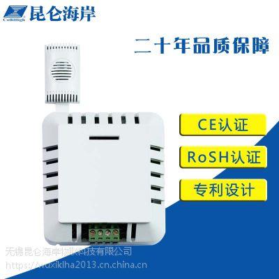 北京昆仑海岸空气温湿度变送器JWSL-2VB价格 空气温湿度变送器可加工定制