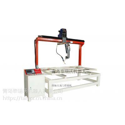 焊接设备 泰瑞沃 机器人 自动化焊接设备 四轴大龙门焊接机 自动化焊接机 ***