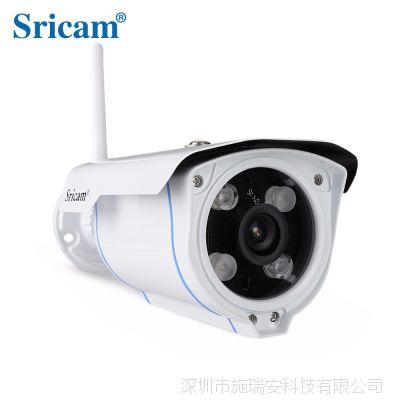 Sricam室外百万高清防水网络摄像机 SP007夜视插卡录像监控摄像头
