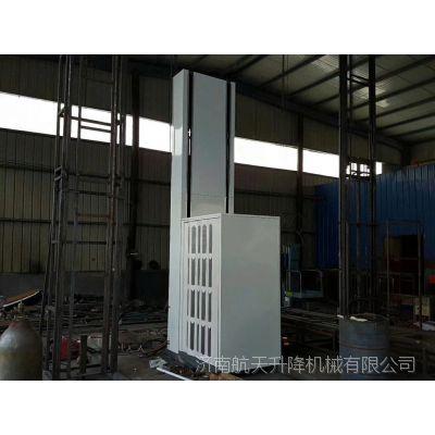 兴腾固定式液压升降平台可定做 别墅超静音电动升降台电梯