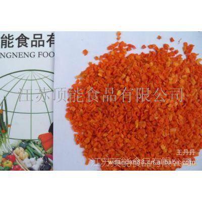 脱水蔬菜胡萝丝 3*3*25 /基地种植/绿色 营养价值极高 江苏顶能食品