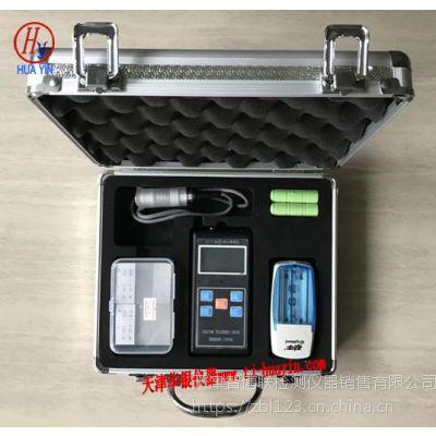 10mm大量程涂层测厚仪丨5mm涂层测厚仪-天津智博联仪器
