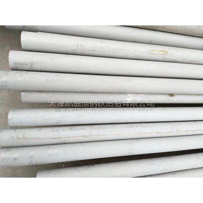 厂家供应S30403不锈钢管 TP304L小口径精密管 标准GB14976