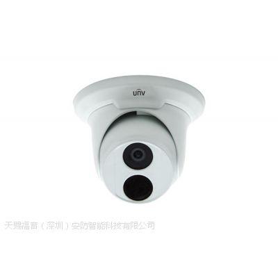 杭州宇视4K高清网络红外半球摄像机IPC334S-IR3-SPF36-DT
