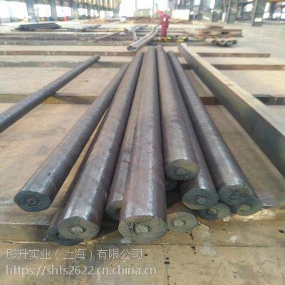 上海宝钢库存W1813N无磁钢 钻铤无磁钢