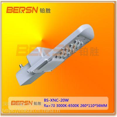 铂胜BS-XNC-20W 220VLED路灯30/35贴片光源铝制外壳新农村道路照明高杆路灯太阳能灯