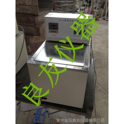 供应HH-SB超级恒温油浴 超级油浴 恒温油槽 数显恒温循环油浴锅