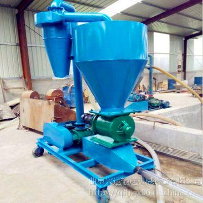 大豆高粱吸粮机多功能 自动进料吸粮设备吸粮机