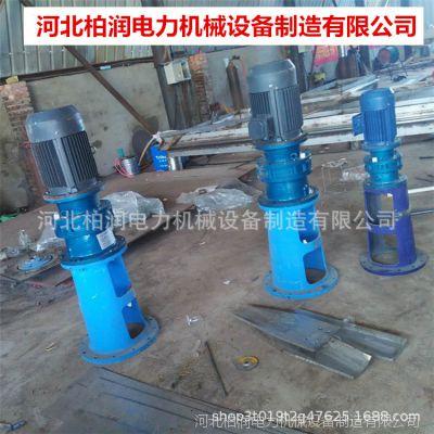 柏润 电动 桨式搅拌器 污水处理侧搅拌机 安全可靠