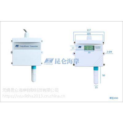 北京昆仑海岸空气温湿度变送器JWSL-6ATW 空气温湿度变送器生产厂