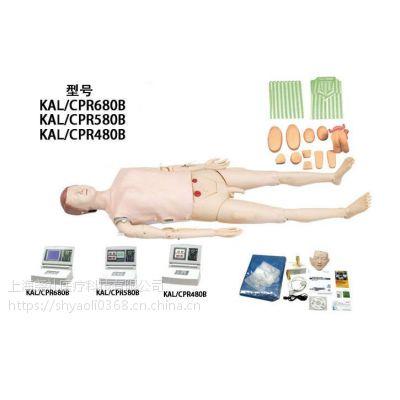 高级功能护理急救训练模拟人(CPR心肺复苏、基础护理男女导尿、手臂静脉穿刺及肌肉注射)