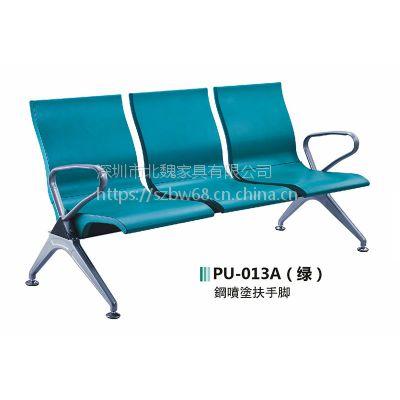 (可加皮垫/一次成型)三角横梁PU【机场椅、候车椅、等候椅】