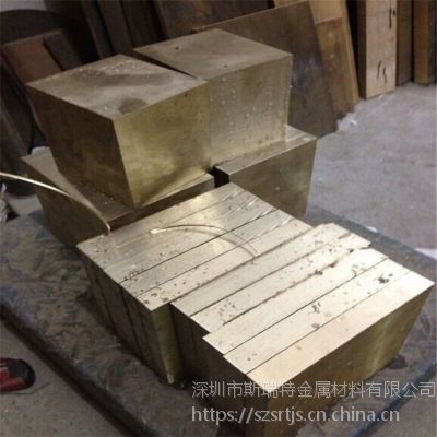高精氧化铝铜板 C15715氧化铝弥散强化铜合金 电极强化铜合金