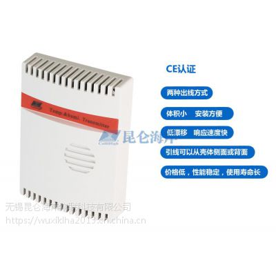 NWSF-1AT多少钱一台 北京昆仑海岸温湿度传感器NWSF-1AT现货