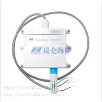 北京昆仑海岸JWSK-6ACW 北京温湿度传感器JWSK-6ACW
