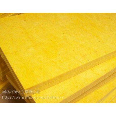万瑞清远市墙体玻璃棉板 工程玻璃棉生产厂家