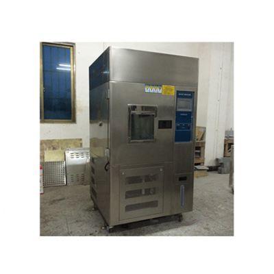 供应广东Delta氙灯耐气候试验箱(水冷型)