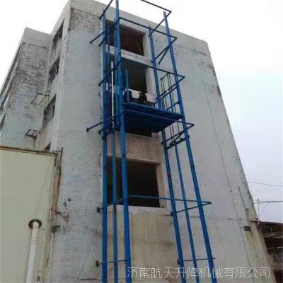 丹江口有卖液压升降货梯厂家 安装一台航天牌四层10米链条式升降机多少钱 室内电动升降台