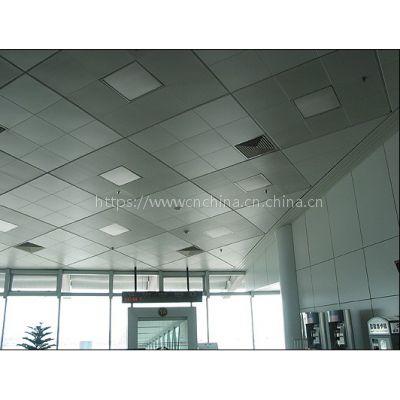 湖南铝扣板厂家 装修吊顶铝天花 建筑装饰铝扣板定制