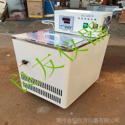 低温水槽(外循环) 冷却水循环机 低温冷却液循环泵低温恒温水槽