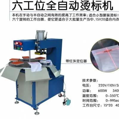 烫画机操作使用方法热转印机恒钧烫画流程压烫机