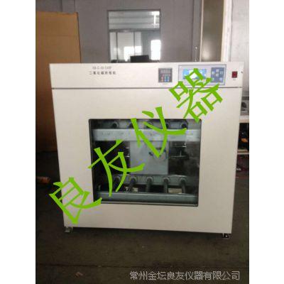 供应LY-C-30-5X6F二氧化碳转瓶机 细胞培养滚瓶机 细胞恒温滚瓶机