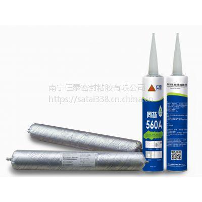 單組份聚氨酯地坪填縫膠-同揚560A