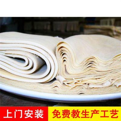 徐州大型全自动豆腐皮机,生产豆腐皮的机器,节省人工