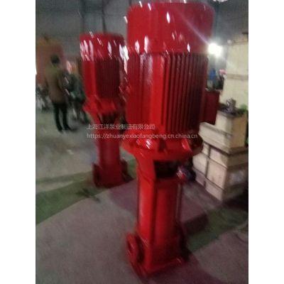 多级消防泵型号XBD10.8/40-GDL价格实惠。