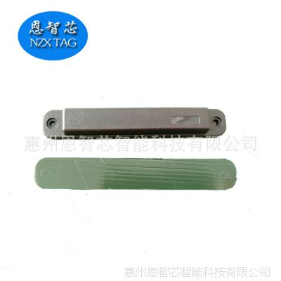 厂家直销ABS货架抗金属标签UHF超高频户外RFID电子标签