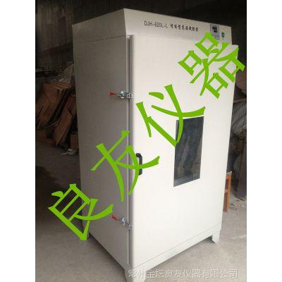 LY-620L大容量高温干燥箱 大容量恒温烘箱 智能型高温试验箱