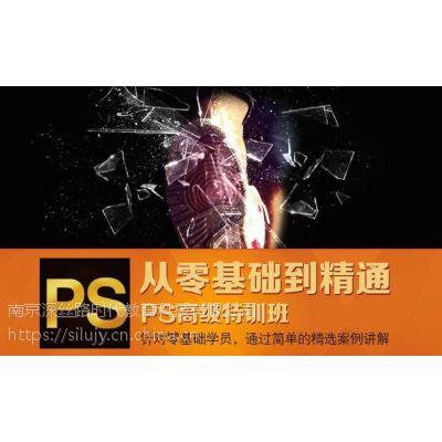 PS软件应用班哪里有?武汉PS平面设计培训