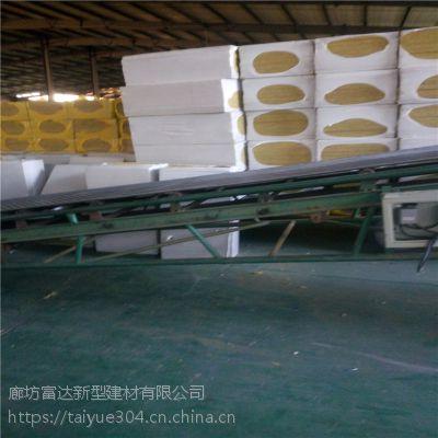 屋顶岩棉板售后保证 半硬质外墙岩棉板 富达