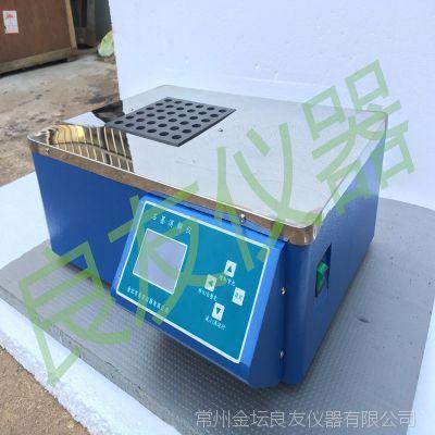 LY-U36石墨赶酸器 石墨消解仪 试管加热器 高温消解炉 高温炉