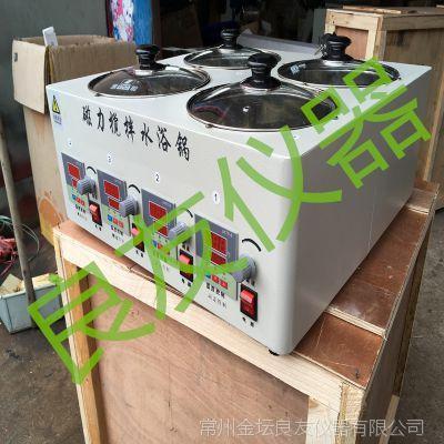 供应HCJ-4C水浴磁力搅拌器 恒温水浴搅拌器 四孔四温磁力搅拌器
