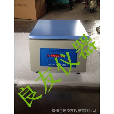 供应TGL-50台式大容量高速离心机 台式高速离心机 大容量离心机