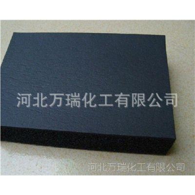 万瑞橡塑保温板生产厂家联系电话