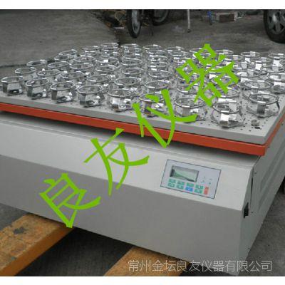 LYWZ-3042小型液体摇瓶机培养摇床 单层摇瓶机 振荡器