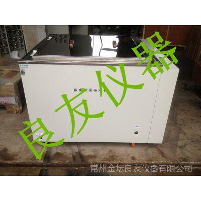 供应HH-SA油浴化蜡锅 大容量油浴锅 实验室油浴锅 数显恒温油槽